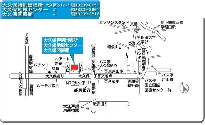 oyaji-okubo.jpg