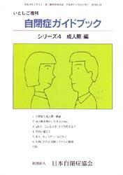 book18.jpg