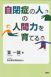 book24.jpg